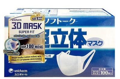 Khẩu trang kháng khuẩn Unicharm 3D Mask