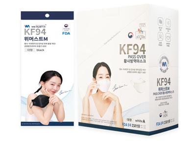 Khẩu trang y tế 4 lớp kháng khuẩn KF94